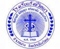 RangseeVittayaSchool